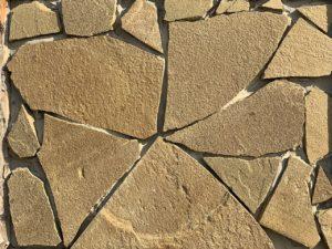 Песчаник серо-коричневый природный
